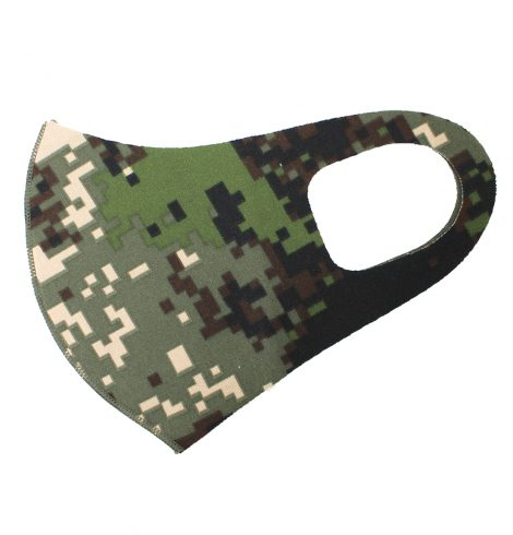 A photo of the Camouflage Face Mask product