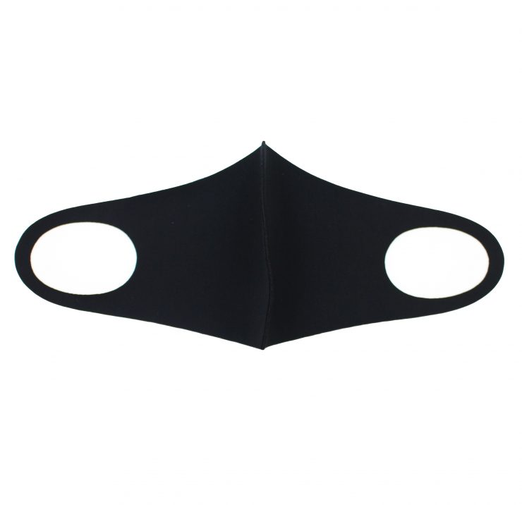 A photo of the Plain Black Face Mask product
